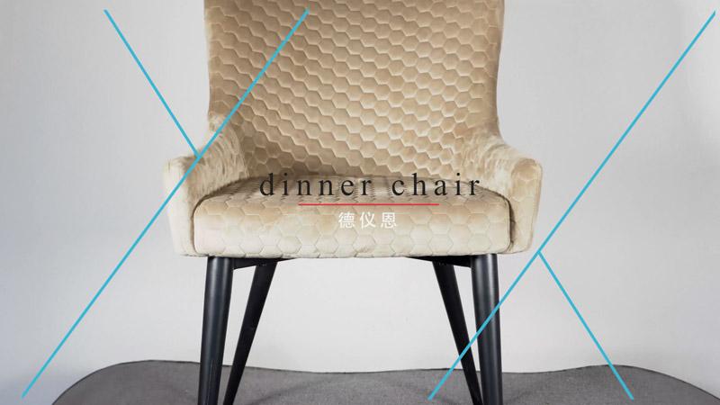 D&N Furniture Array image92