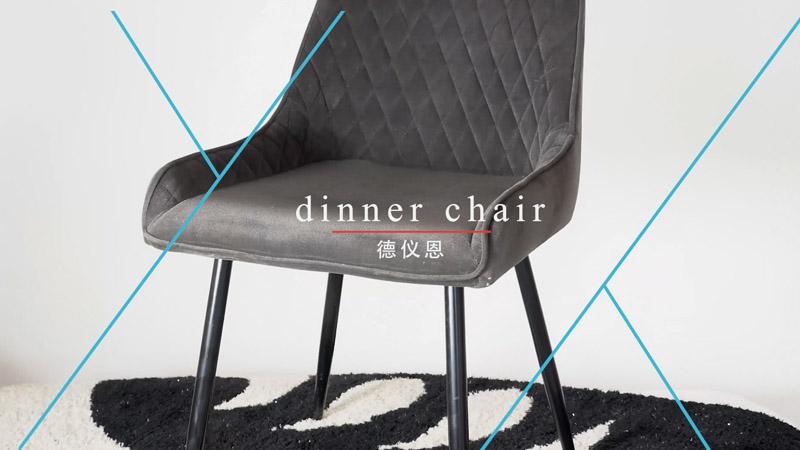 D&N Furniture Array image18